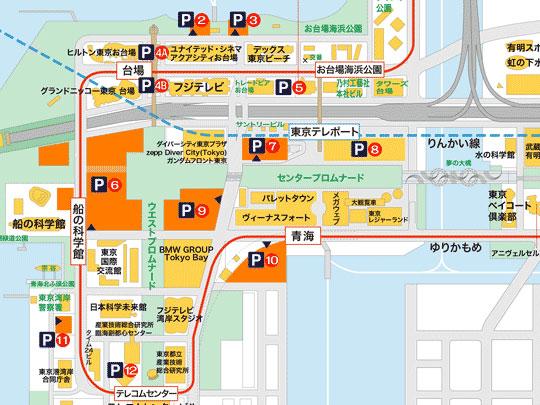 臨海副都心パーキングマップ