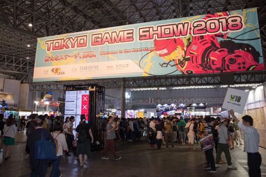 TGS2018 東京ゲームショウ2018
