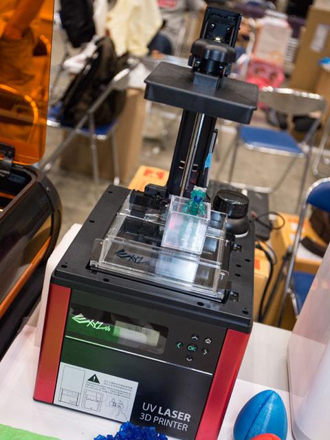 ワンフェス 3Dプリンター