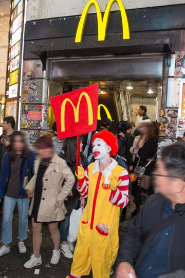 渋谷ハロウィン2018 マクドナルド