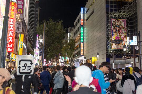 渋谷ハロウィン 道玄坂下
