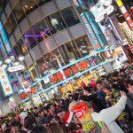 渋谷ハロウィン センター街