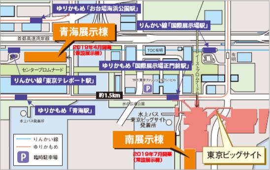 東京ビッグサイト 青海展示場マップ