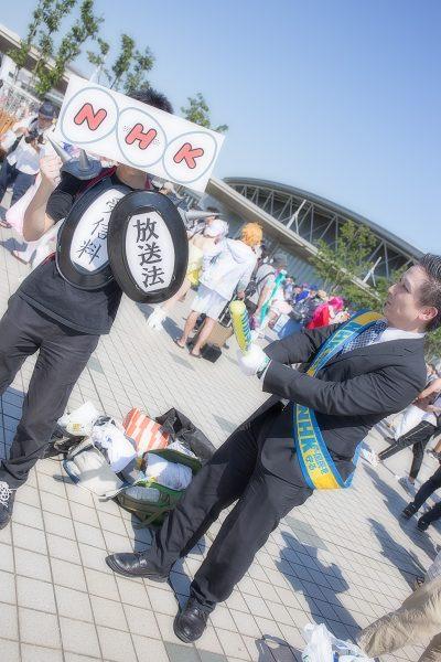 夏コミC96-3日目 コスプレ NHK N国民党