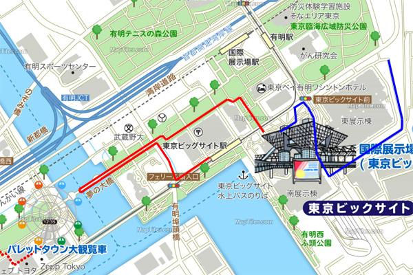 コミケC96 入場待機列