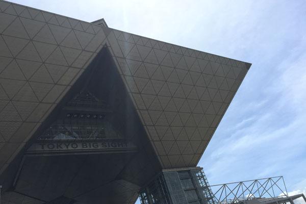 コミケC96-4日目 東京ビッグサイト 快晴