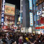 渋谷ハロウィン センター街 混雑の様子