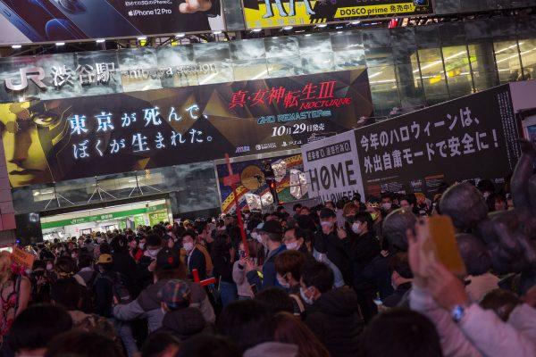 渋谷ハロウィン2020 ハチ公前広場