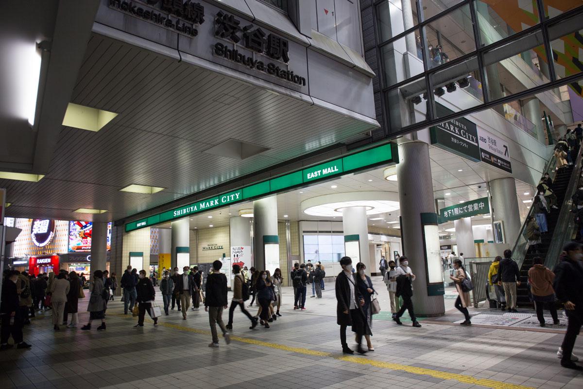 渋谷ハロウィン2020 マークシティ 渋谷駅