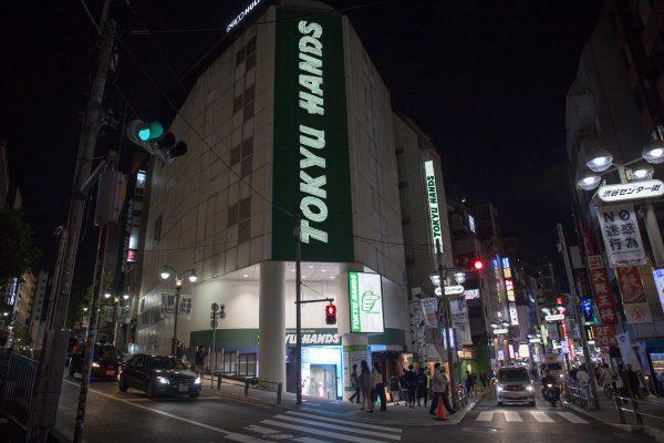 渋谷ハロウィン2020 東急ハンズ