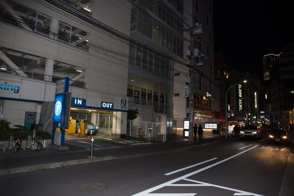渋谷ハロウィン2020 アローパーキング