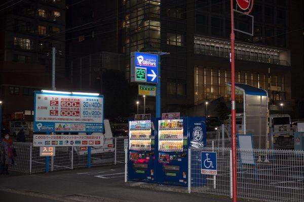 渋谷ハロウィン2020 GSパーキング