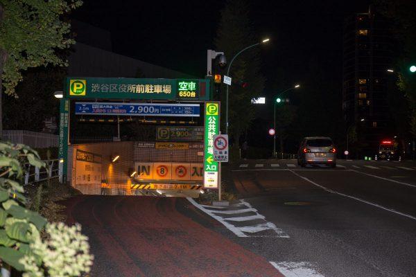 渋谷ハロウィン2020 渋谷区役所前公共駐車場